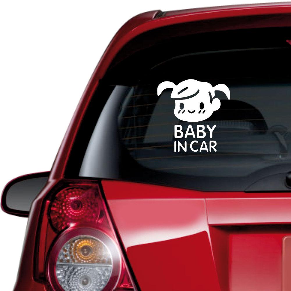 Αυτοκόλλητο αυτοκινήτου - Baby in Car