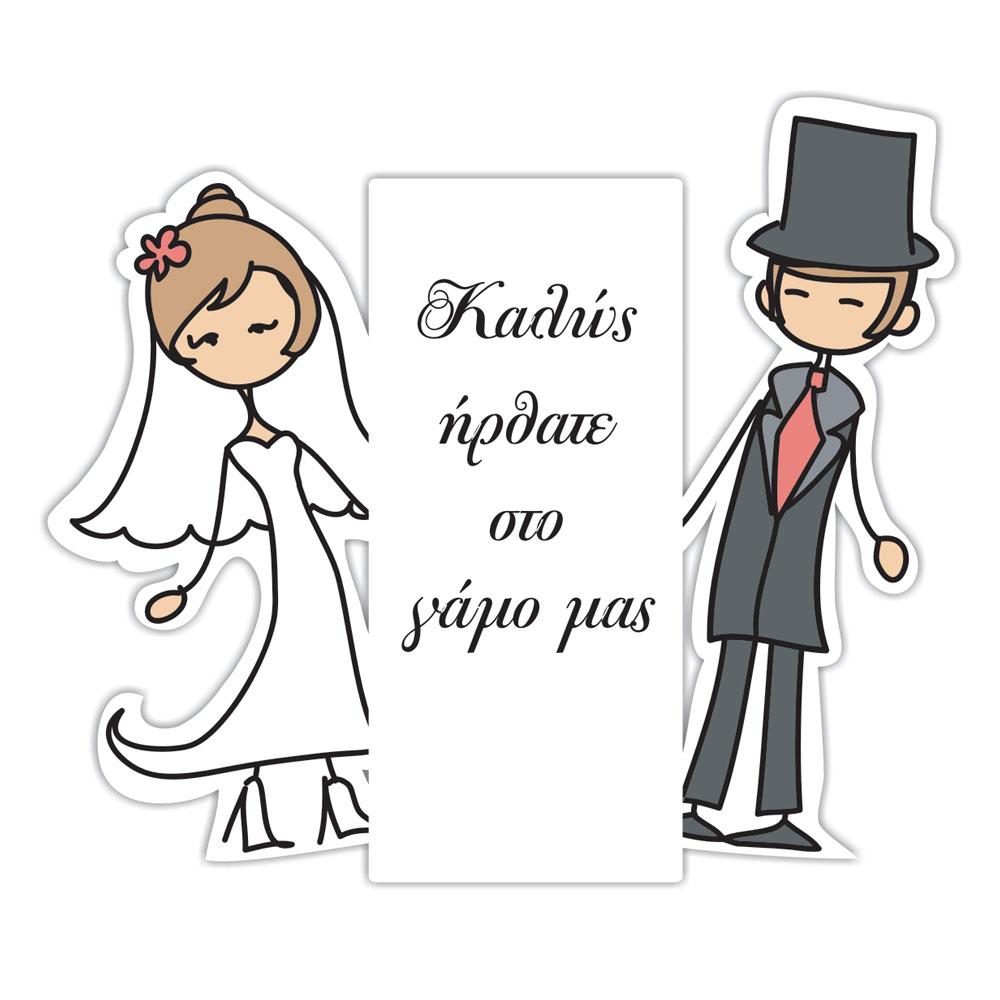 Forex - Γάμος - καλωσήρθατε