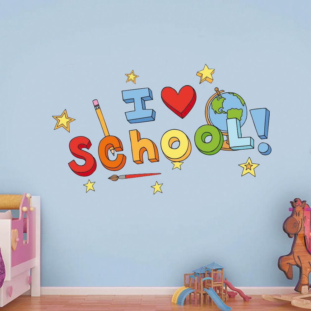 Παιδικό Αυτοκόλλητο Τοίχου - I Love School 01