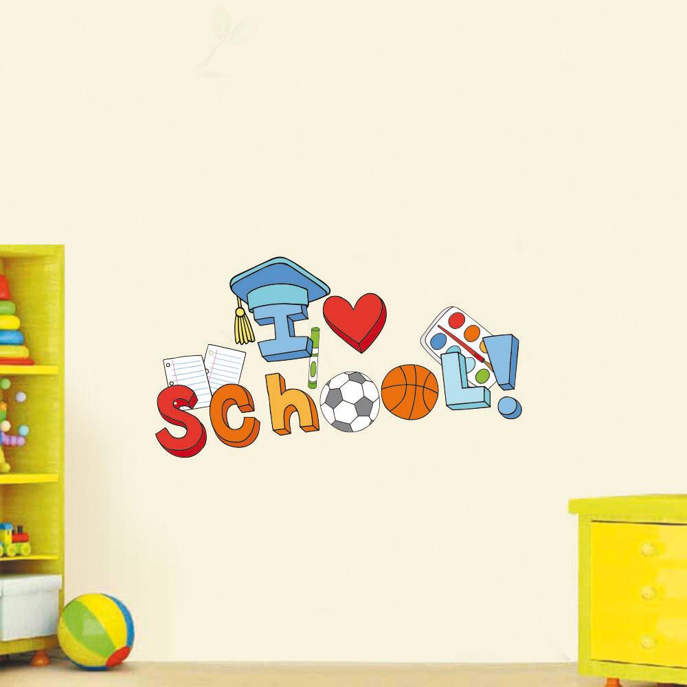 Παιδικό Αυτοκόλλητο Τοίχου - I Love School 02