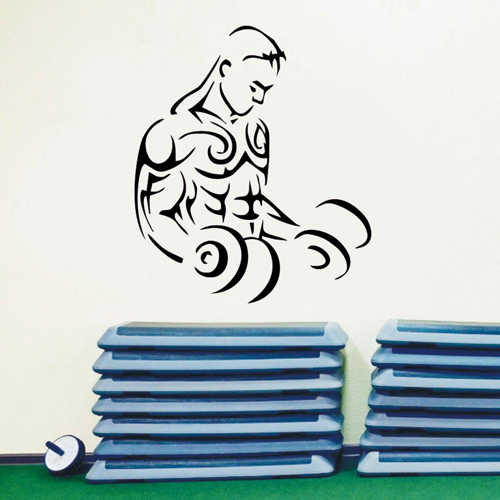 Αυτοκόλλητο τοίχου - Fitness 7